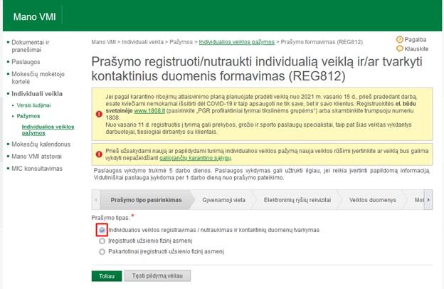 Individualios veiklos registravimas